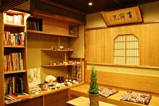 Sumber: www.tsunagujapan.com Shiraume Ryokan, Kyoto.